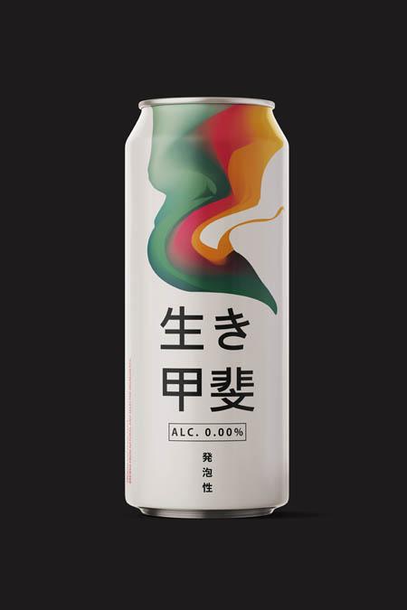 Ikigai japanese Happoshu non alcoholic