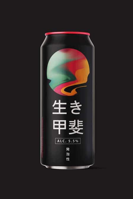 Ikigai japanese Happoshu